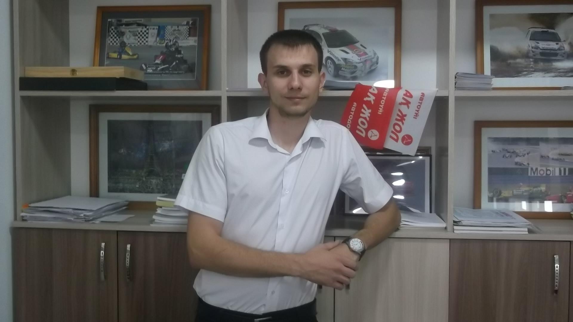 сотрудник куличенко александр
