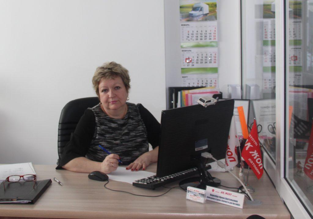 Ак Жол сотрудник Королёва Ирина Анатольевна