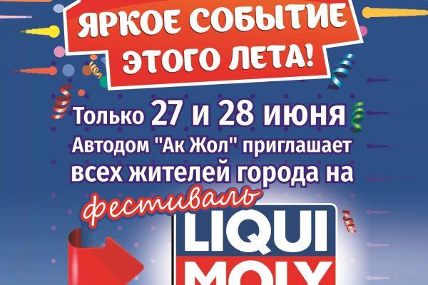 liqui moly fest
