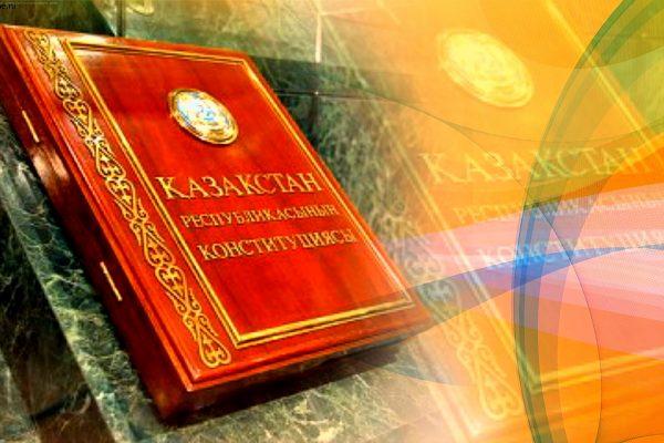 С Днем Конституции Казахстана