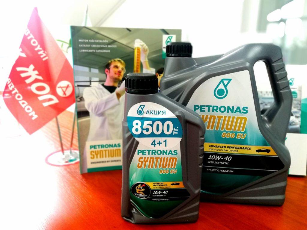 aktsiya-petronas-4-1